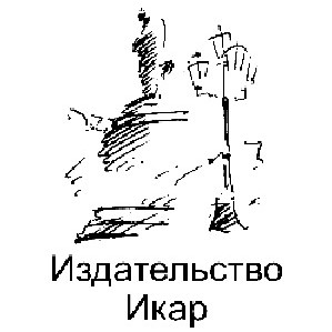 Иностранные научные издания в СНГ