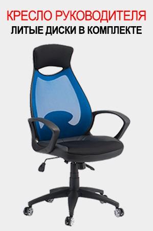Офисная мебель: кресла руководителей - символ успеха компании