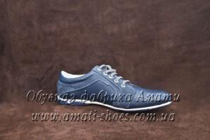 Спортивная обувь и костюм: возможно все