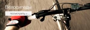 Польза спорта: почему стоит купить горный велосипед, самокат или ролики?