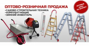 Новая линейка измерительного инструмента в каталоге компании «Мастер-Инструмент»