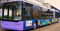 Львовский автобусный завод (ЛАЗ)