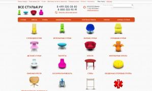 Плетёная мебель от «Все стулья»