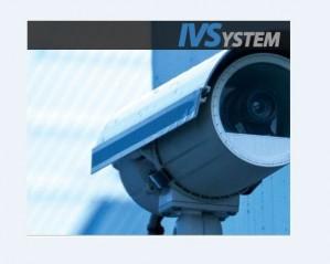 Внутренняя и наружная безопасность дома с компанией «Ай Ви Эс Систем»