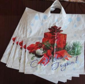 Новогодние полиэтиленовые пакеты: лучший способ доставки подарков