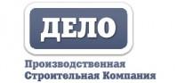 ООО ПСК Дело